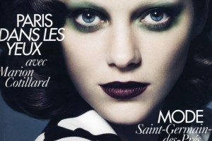 Marion_Cotillard_Vogue_Paris_Cover-300x200